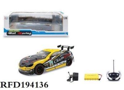 No Name P01912, RC Auto Speed