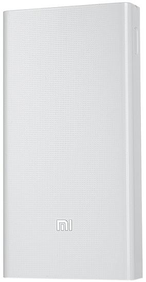 Xiaomi Mi PowerBank 2 20000mAh
