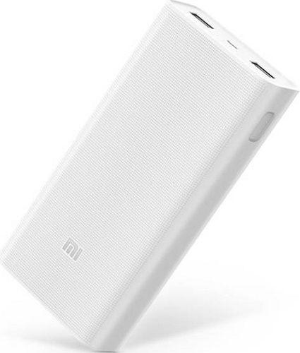 Xiaomi Mi 2C 20 000 mAh, bílá