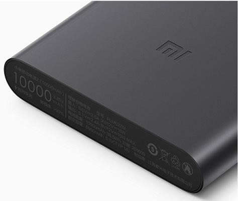 Xiaomi Mi 10.000 mAh, Powerbank