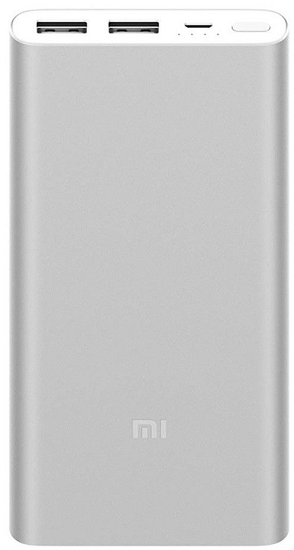 Xiaomi Mi 2S 10 000 mAh stříbrná
