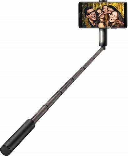 Huawei CF33 LED Bluetooth selfie tyč, černá