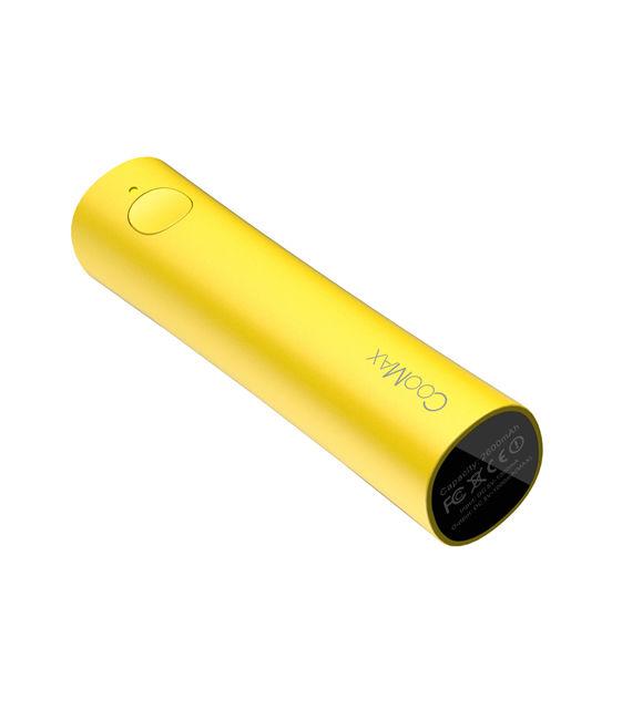 COOMAX C4 Power bank-2600mA (žlutý)