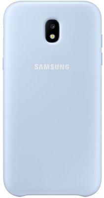 Samsung dvouvrstvý kryt pro J5 2017 modrý
