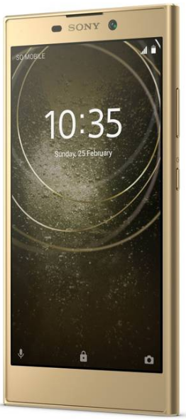Sony Xperia L2 zlatý + dárek Remax AA-1004 Powerbanka 10.000 mAh (černá) zdarma