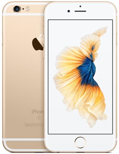 Apple iPhone 6s 64 GB zlatý