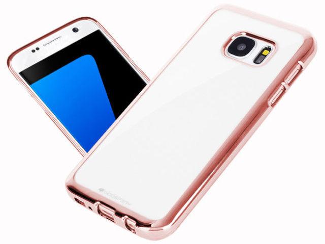 Aligator pouzdro na Samsung Galaxy S7 (zlato růžová)