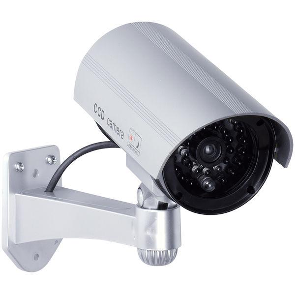 Vivanco V-37521, Maketa venkovní kamery