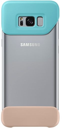 Samsung 2Piece Cover EF-MG955 Galaxy S8+ zelený