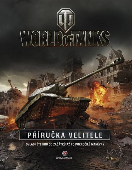 Albatros World of Tanks