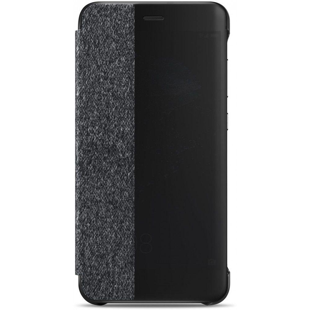 Huawei P10 Lite flipové šedé pouzdro