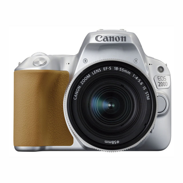 Canon EOS 200D + EF-S 18-55mm IS STM stříbrný