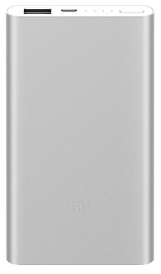 Xiaomi Mi 2 powerbanka 5000 mAh, stříbrná