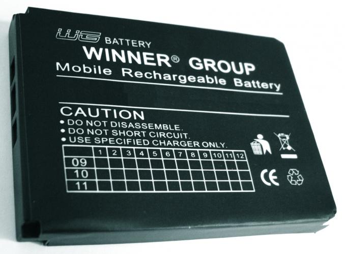 Winner baterie pro Samsung S3650 Corby (Li-Pol 1050mAh)
