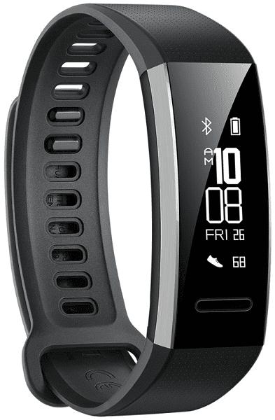 379a73880 Huawei Band 2 Pro - fitness náramek | ElectroWorld.cz