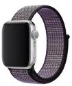 Apple Watch 40 mm Nike sportovní provlékací řemínek, pískově béžový/Volt