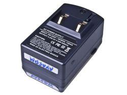 Avacom NADI-ACM-155 - Nabíječka pro foto