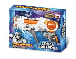 No Name P00311, Kosmická pistole