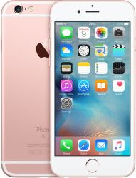 Apple iPhone 6s 32GB růžový