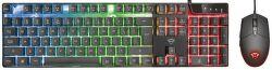 Trust GXT 838 Azor - klávesnice a myš