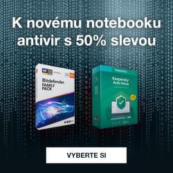 Antivir s 50% slevou ke kažadému notebooku nebo počítači