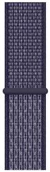 Apple Watch 40 mm Nike sportovní provlékací řemínek Purple Pulse
