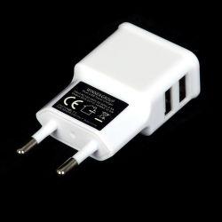 Winner síťová nabíječka 2x USB, bílá - bez kabelu