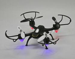 X-Site Dron RCQST2805