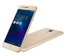 ASUS Zenfone 3 MAX zlatý