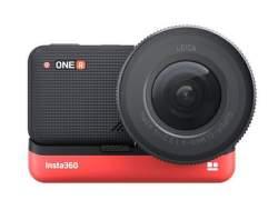Insta360 ONE R 1-Inch Edition černočervená