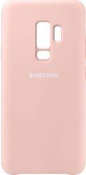 Samsung silikonové pouzdro pro Samsung Galaxy S9+, růžové