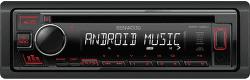Kenwood KDC-130UR