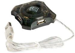 Connect IT CI-52 USB hub