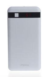 Remax AA-1100 - power banka 12.000mAh (bílá)