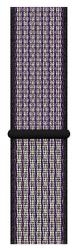 Apple Watch 44 mm Nike sportovní provlékací řemínek, pískově béžový/Volt