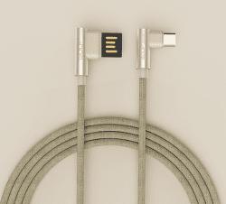Golf GC48m microUSB kabel 2,4A 1m, zlatá
