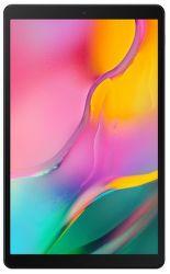 Samsung Galaxy Tab A 10.1 Wi-Fi SM-T510 stříbrný