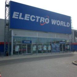 Electro World Olomouc - Horní lán