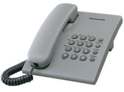 Panasonic KX-TS500FXH (béžový)