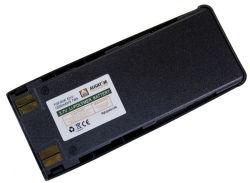 Aligator Nokia 51/61/62/63/71 Li-Pol 1550 mAh