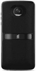 Lenovo Moto JBL SoundBoost 2