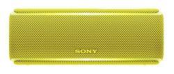Sony SRS-XB21 žlutý