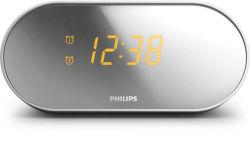 Philips AJ2000 (stříbrný)