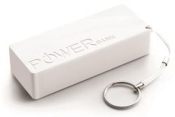 Extreme Power Bank Quark 5000mAh (bílá)