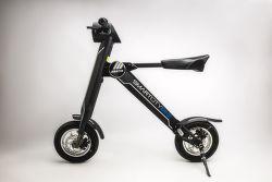 Antik Smart Bike 350 W