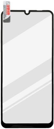 Mobilnet 2,5D skleněná fólie pro Huawei Y6p, černá