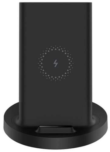Xiaomi Mi bezdrátová nabíječka 20W, černá