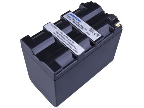 AVACOM VISO-970B-806, Batéria pre kamery