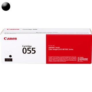 Canon 055BK