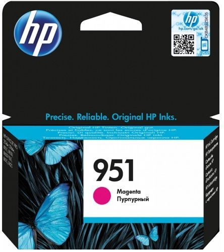 HP 951 purpurová